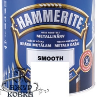 Краска Hammerite глянцевая антикоррозийная, 0,7л, белая