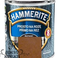Краска Hammerite молотковая антикоррозийная, 0,7л, кирпичная