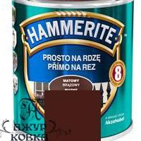 Краска Hammerite матовая антикоррозийная, 0,7л, коричневая