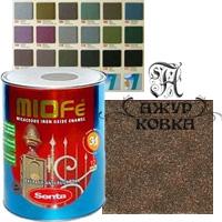 Краска Miofe с металл. крошкой, 0,75л, 766 светло-коричневая