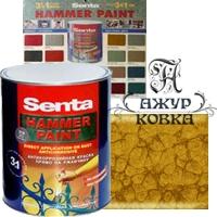 Молотковая краска Senta Hammer, 0,75л, 301 золотистая