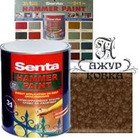 Молотковая краска Senta Hammer, 0,75л, 316 светло-коричневая