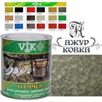 Краска молотковая Vik Hammer, 0,75л, 102 бронзовая