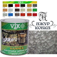 Краска молотковая Vik Hammer, 0,75л, 104 серая
