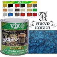Краска молотковая Vik Hammer, 0,75л, 108 голубая