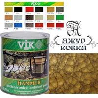 Краска молотковая Vik Hammer, 0,75л, 136 оксидно-медный
