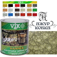 Краска молотковая Vik Hammer, 0,75л, 135 зеленое золото