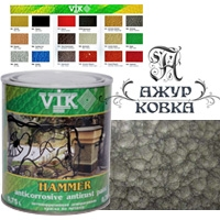 Краска молотковая Vik Hammer, 0,75л, 140 антрацит