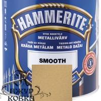 Краска Hammerite глянцевая антикоррозийная, 0,7л, золотистая