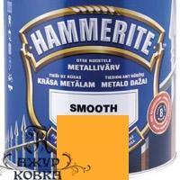 Краска Hammerite глянцевая антикоррозийная, 0,7л, желтая
