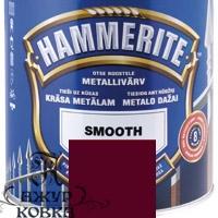 Краска Hammerite глянцевая антикоррозийная, 0,7л, вишневая