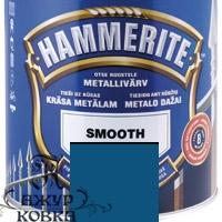 Краска Hammerite глянцевая антикоррозийная, 0,7л, синяя
