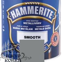 Краска Hammerite глянцевая антикоррозийная, 0,7л, серая