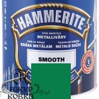Краска Hammerite глянцевая антикоррозийная, 2,5л, зеленая
