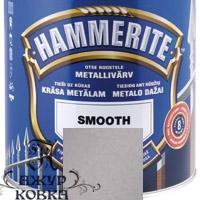 Краска Hammerite глянцевая антикоррозийная, 2,5л, серебристая