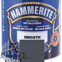 Краска Hammerite глянцевая антикоррозийная, 2,5л, темно-серая