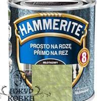 Краска Hammerite молотковая антикоррозийная, 0,7л, золотистая