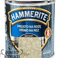 Краска Hammerite молотковая антикоррозийная, 0,7л, медная