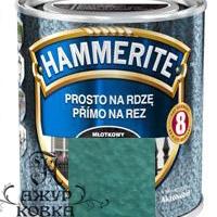 Краска Hammerite молотковая антикоррозийная, 0,7л, салатовая