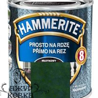 Краска Hammerite молотковая антикоррозийная, 0,7л, темно-зеленая