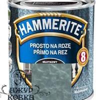 Краска Hammerite молотковая антикоррозийная, 0,7л, серебр.-серая
