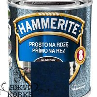 Краска Hammerite молотковая антикоррозийная, 2,5л, темно-синяя