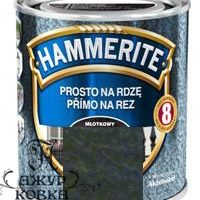 Краска Hammerite молотковая антикоррозийная, 2,5л, серая