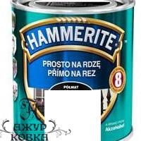 Краска Hammerite полуматовая антикоррозийная, 0,7л, белая