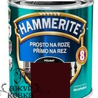 Краска Hammerite полуматовая антикоррозийная, 0,7л, темно-коричн