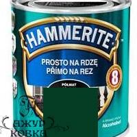 Краска Hammerite полуматовая антикоррозийная, 0,7л, темно-зелена