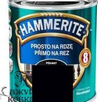 Краска Hammerite полуматовая антикоррозийная, 0,7л, черная