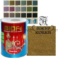 Краска Miofe с металл. крошкой, 0,75л, 703 золотистая