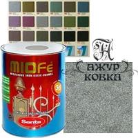 Краска Miofe с металл. крошкой, 0,75л, 719 платиновая