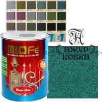 Краска Miofe с металл. крошкой, 0,75л, 763 зеленая