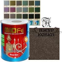 Краска Miofe с металл. крошкой, 0,75л, 765 темно-коричневая