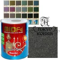 Краска Miofe с металл. крошкой, 0,75л, 769 дымчато-серая