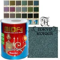 Краска Miofe с металл. крошкой, 0,75л, 780 пиетра