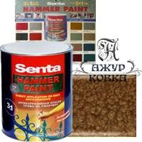 Молотковая краска Senta Hammer, 0,75л, 302 бронзовая