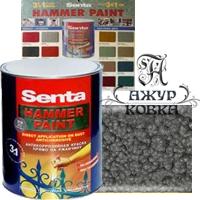 Молотковая краска Senta Hammer, 0,75л, 304 серая