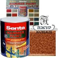 Молотковая краска Senta Hammer, 0,75л, 304 медная