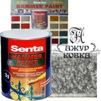 Молотковая краска Senta Hammer, 0,75л, 306 серебристая