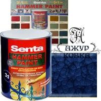 Молотковая краска Senta Hammer, 0,75л, 308 синяя