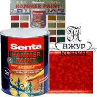 Молотковая краска Senta Hammer, 0,75л, 309 красная