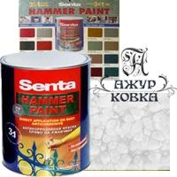 Молотковая краска Senta Hammer, 0,75л, 310 белая