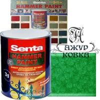 Молотковая краска Senta Hammer, 0,75л, 311 светло-зеленая