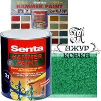 Молотковая краска Senta Hammer, 0,75л, 312 пастельно-зеленая