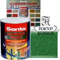 Молотковая краска Senta Hammer, 0,75л, 314 зеленая