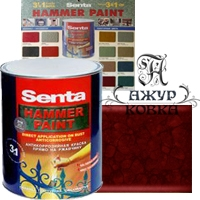 Молотковая краска Senta Hammer, 0,75л, 320 бордовая