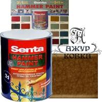 Молотковая краска Senta Hammer, 0,75л, 321 кофе с молоком