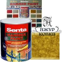 Молотковая краска Senta Hammer, 0,75л, 300 жемчужно-золотой